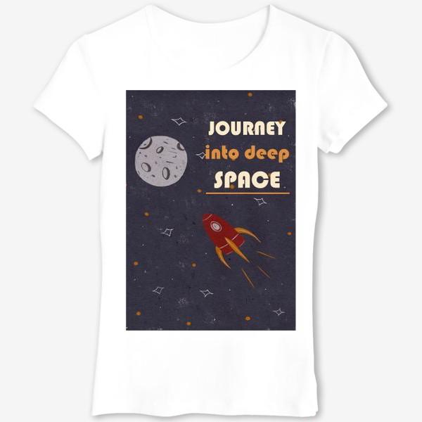 Футболка «JOURNEY into deep SPACE»