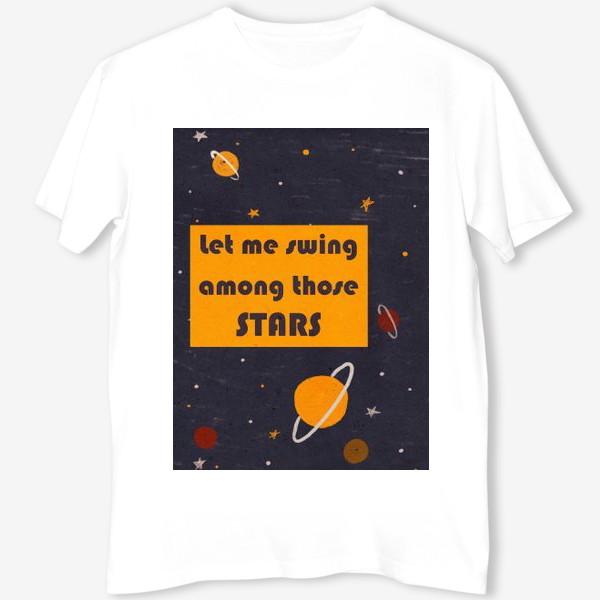 Футболка «Let me swing among those STARS»