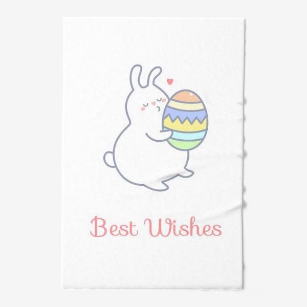 Полотенце «Пасхальный кролик»