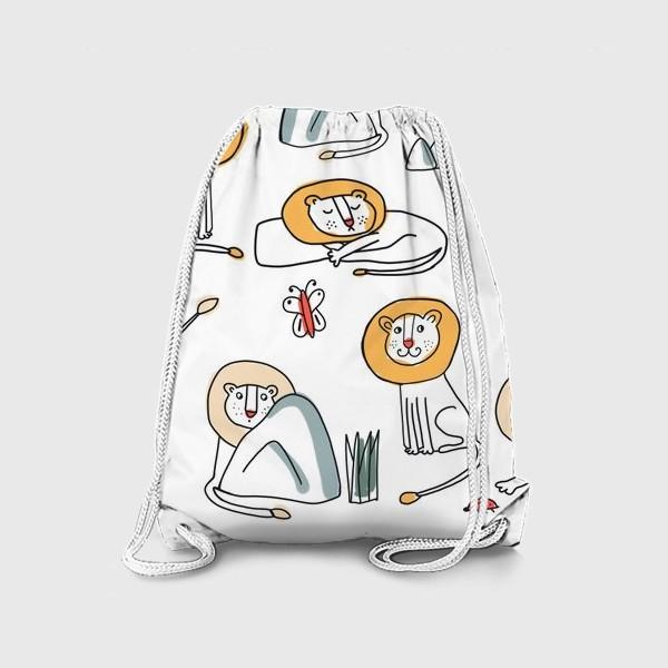 Рюкзак «Веселые львы»