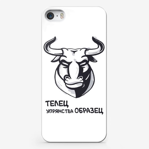 Чехол iPhone «Телец упрямства образец! Подарок знак зодиака»