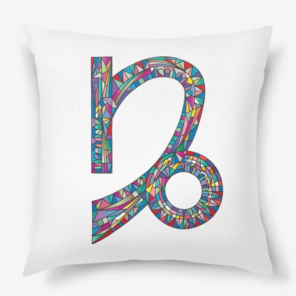 Подушка «Знак зодиака КОЗЕРОГ»