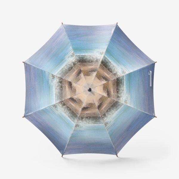 Зонт «морской пейзаж пастель»