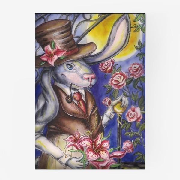 Постер «Кролик страны Чудес »
