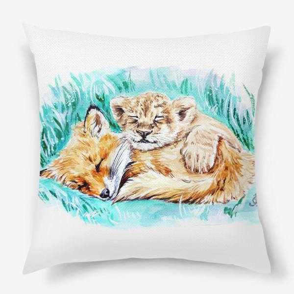 Подушка «Лисенок и львенок»