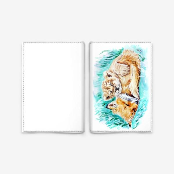 Обложка для паспорта «Лисенок и львенок»