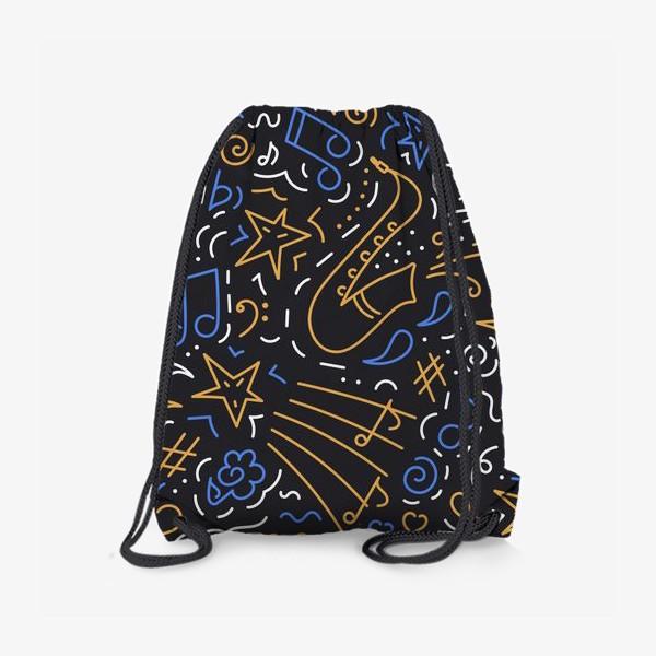 Рюкзак «Музыкальное настроение»