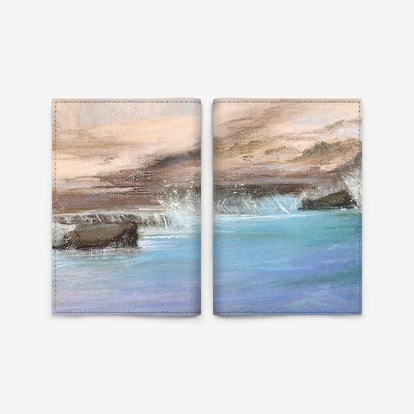 Обложка для паспорта «морской пейзаж пастель»