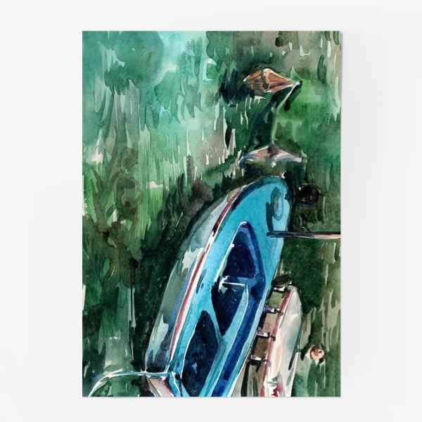 Постер «Голубая лодка»