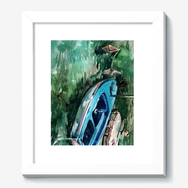 Картина «Голубая лодка»
