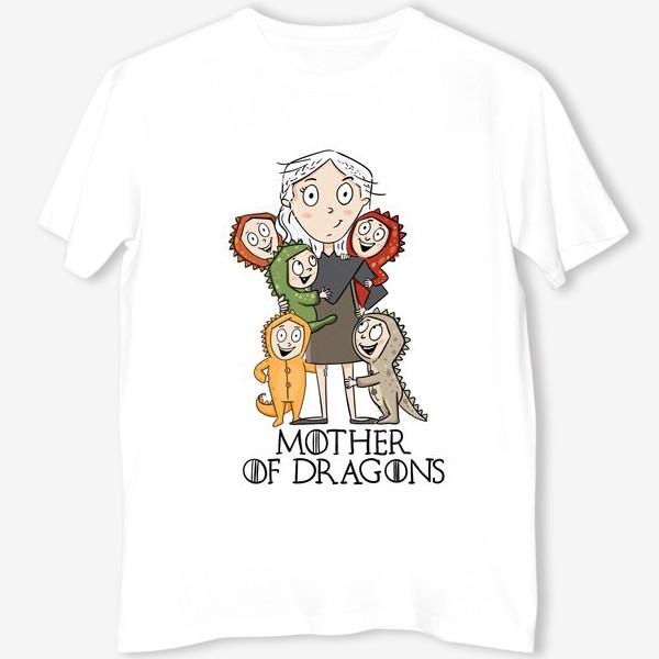 Футболка «Мать 5 драконов»