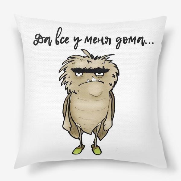 Подушка «Да все у меня дома... Таракан на самоизоляции»