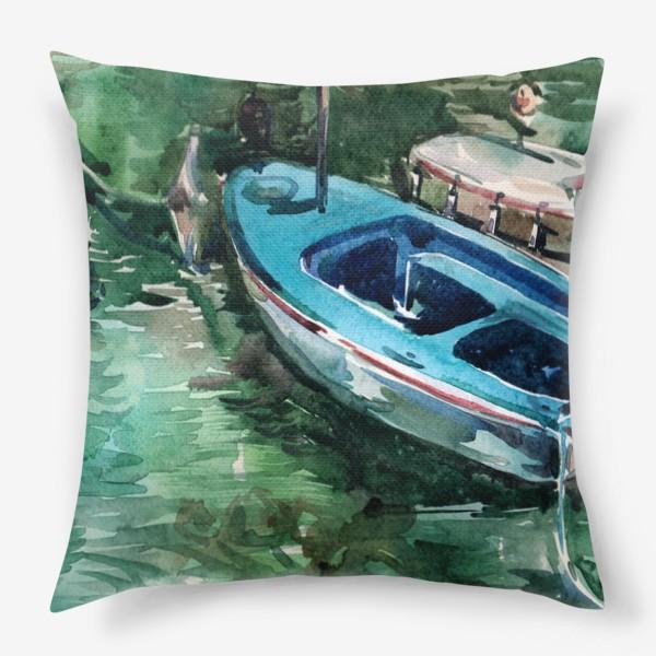 Подушка «Голубая лодка»