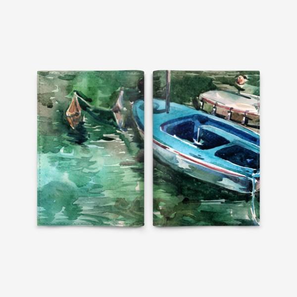 Обложка для паспорта «Голубая лодка»
