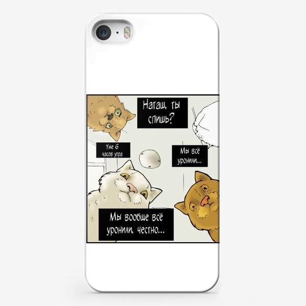 Чехол iPhone «Наташ, мы всё уронили... Коты Наташи мем»