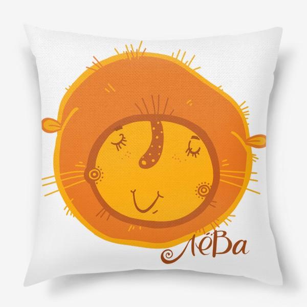 Подушка «лева»