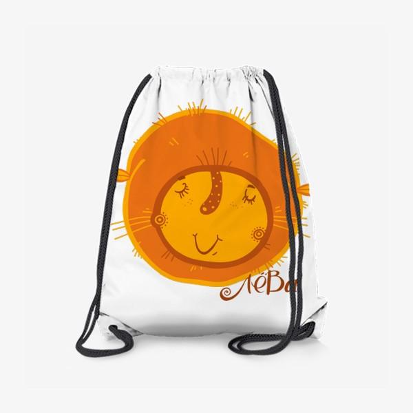 Рюкзак «лева»