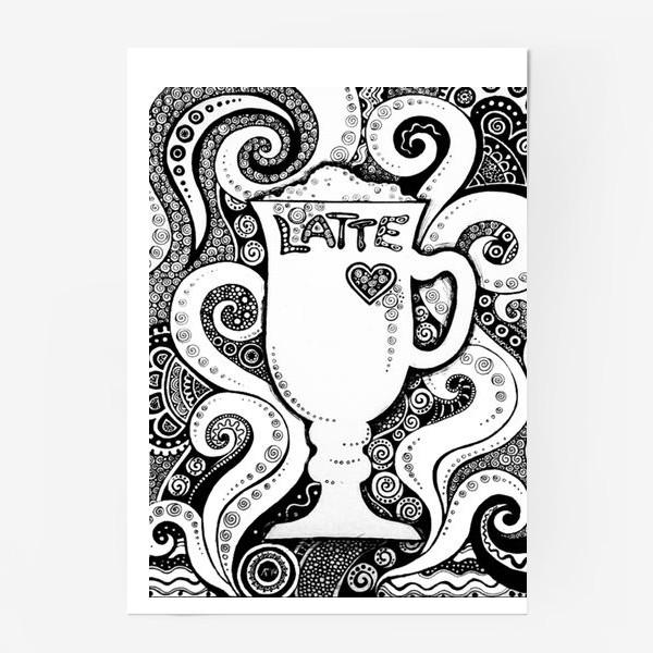 Постер «Latte»