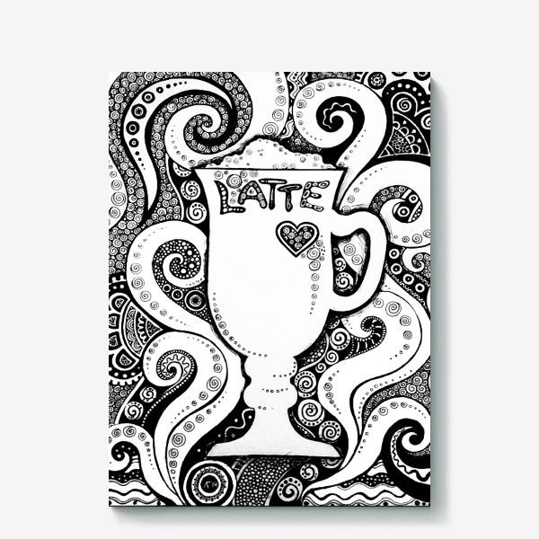 Холст «Latte»