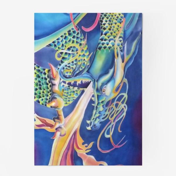 Постер «Синий дракон »