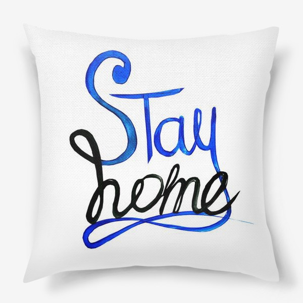 Подушка «Оставайся дома»