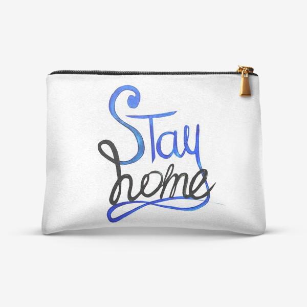 Косметичка «Оставайся дома»