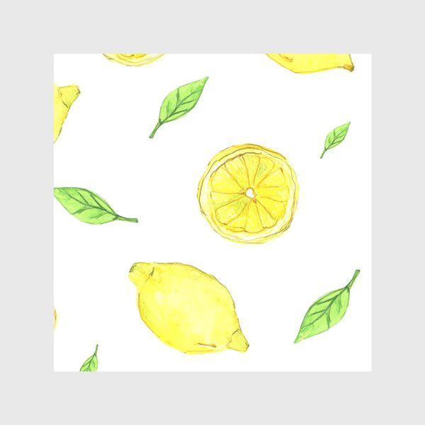 Скатерть «Яркие желтые лимоны»