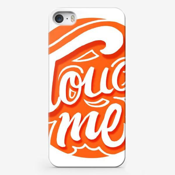 Чехол iPhone «Touch me. Please! Жизнь после карантина или прикоснитесь ко мне»