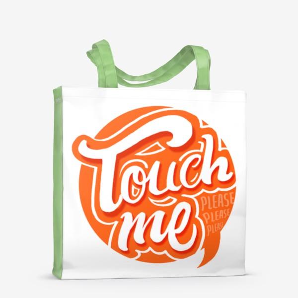 Сумка-шоппер «Touch me. Please! Жизнь после карантина или прикоснитесь ко мне»