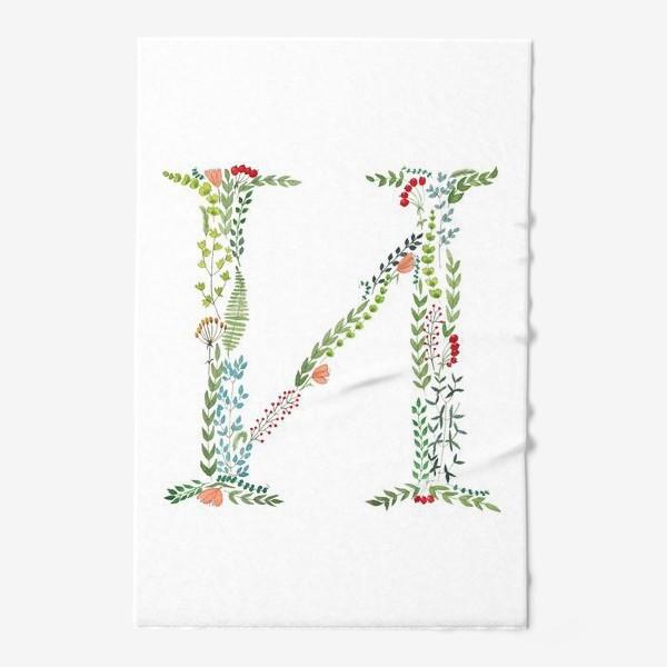 Полотенце «Буква И из веточек, листиков, ягод и цветов.»