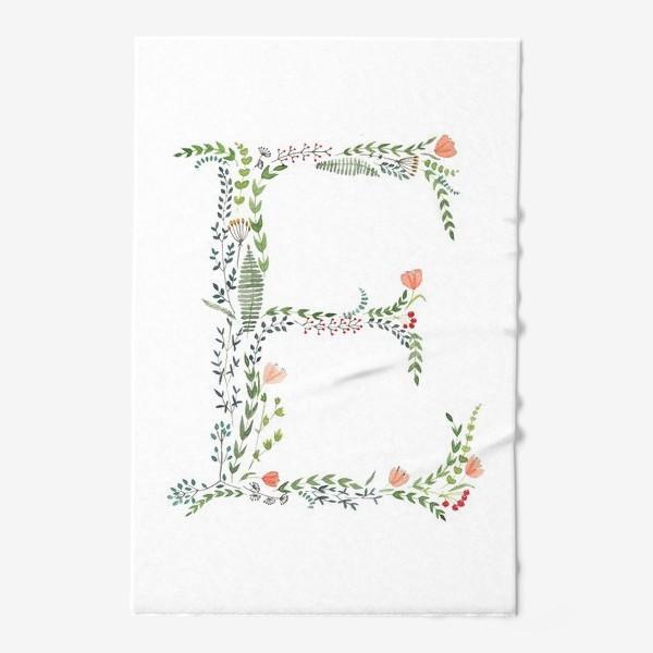 Полотенце «Буква Е из веточек, листиков, ягод и цветов.»