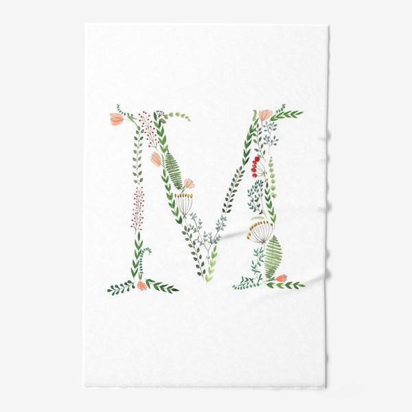 Полотенце «Буква М из листиков, веточек, ягод и цветов.»