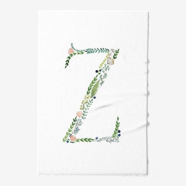 Полотенце «Буква Z из веточек, листиков, ягод и цветов.»