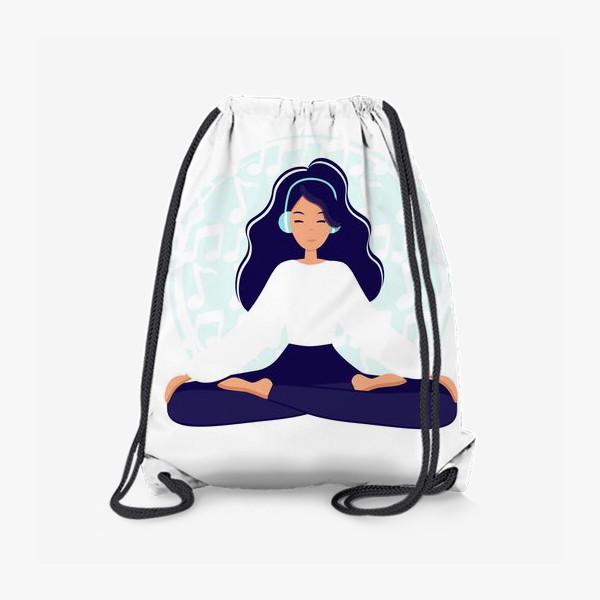 Рюкзак «Девушка медитирует и слушает музыку в наушниках»