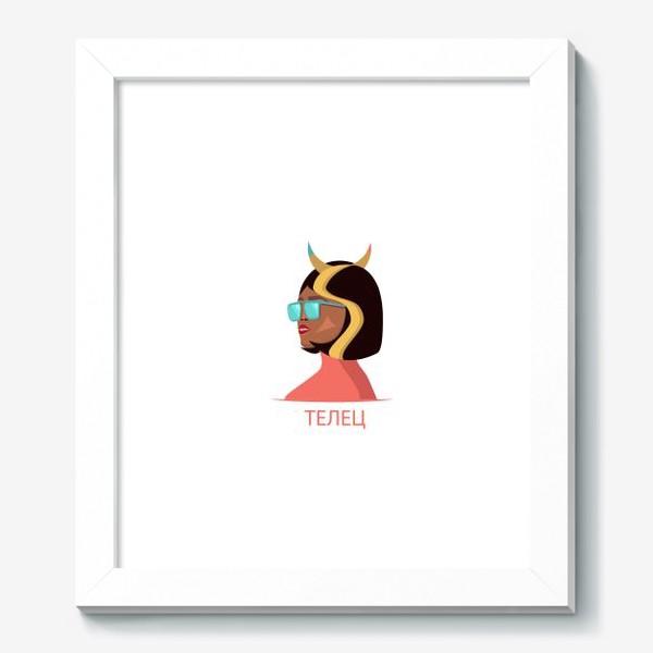Картина «Знак зодиака. Телец»