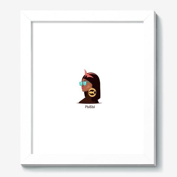 Картина «Знак зодиака. Рыбы»