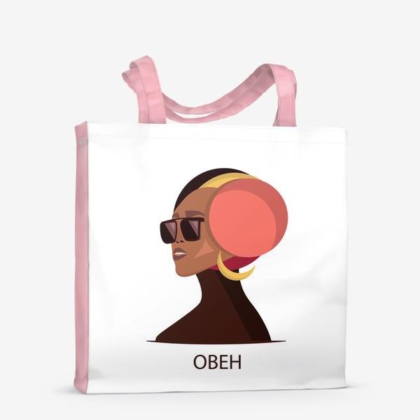 Сумка-шоппер «Знак зодиака. Овен»