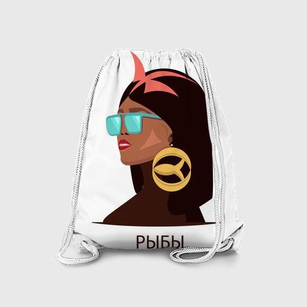 Рюкзак «Знак зодиака. Рыбы»