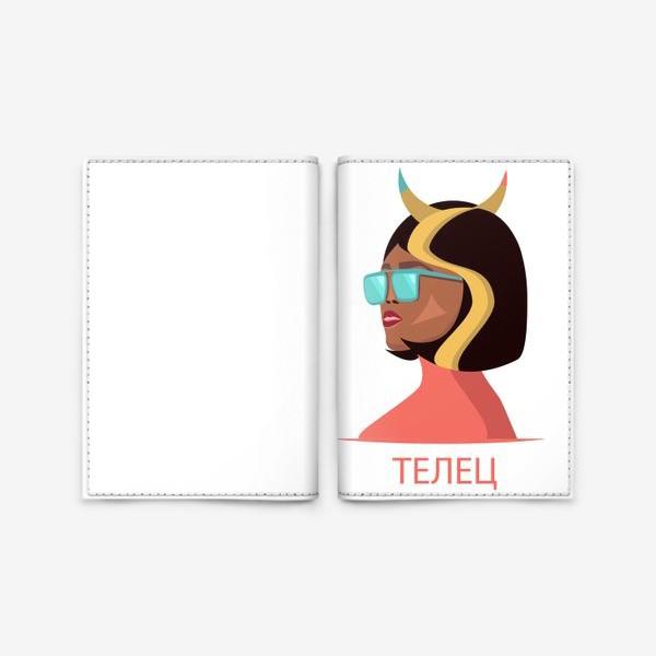 Обложка для паспорта «Знак зодиака. Телец»
