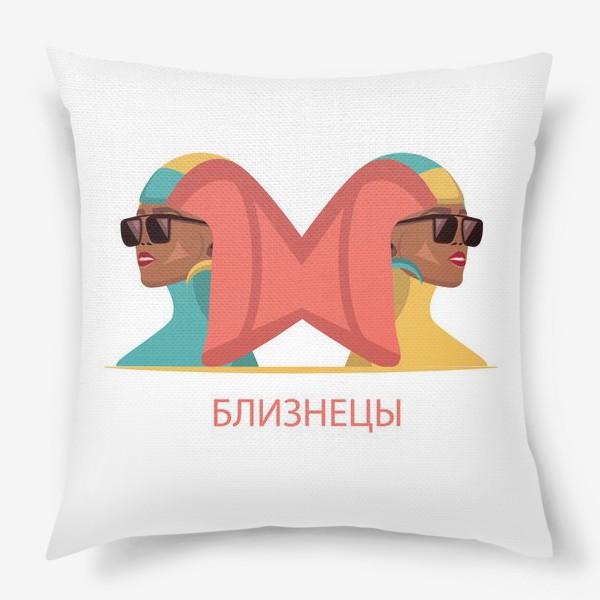 Подушка «Близнецы»