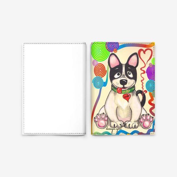Обложка для паспорта «Дружок»