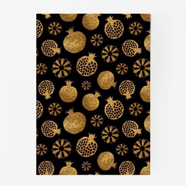 Постер «Гранаты и цветы золотые»