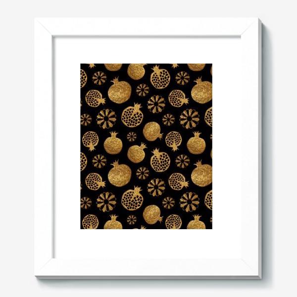 Картина «Гранаты и цветы золотые»