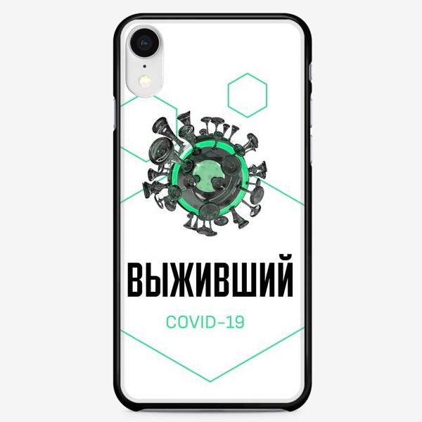 Чехол iPhone «Выживший»