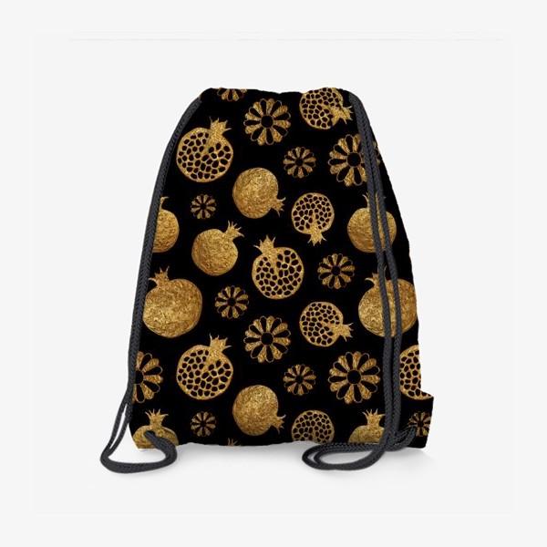 Рюкзак «Гранаты и цветы золотые»