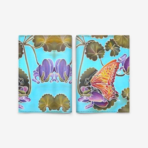Обложка для паспорта «Цикламен и бабочка »
