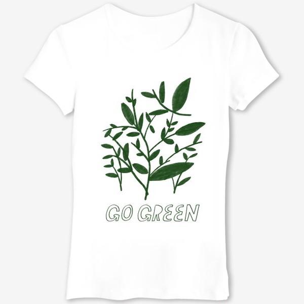 Футболка «Эко-френдли принт с зелеными листьями go green »