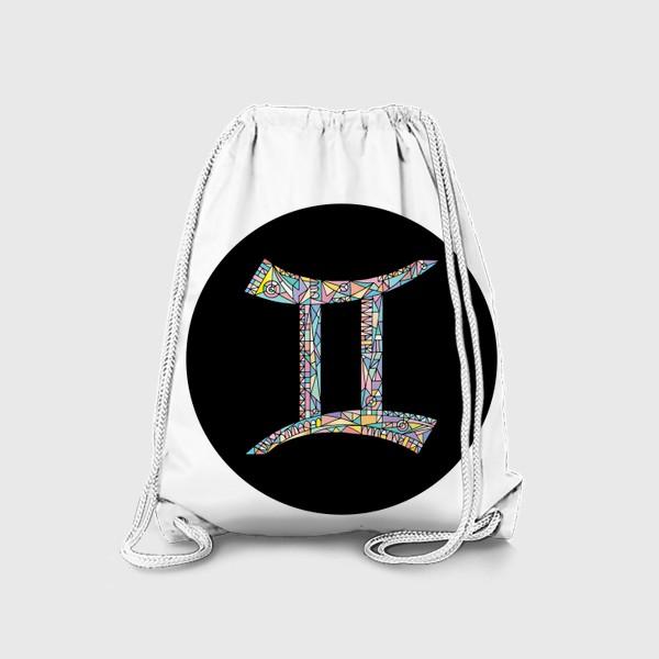 Рюкзак «Близнец знак зодиака»