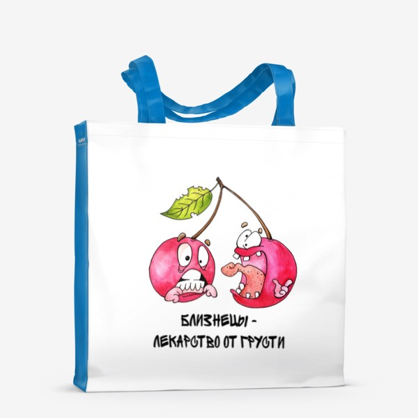 Сумка-шоппер «Близнецы»