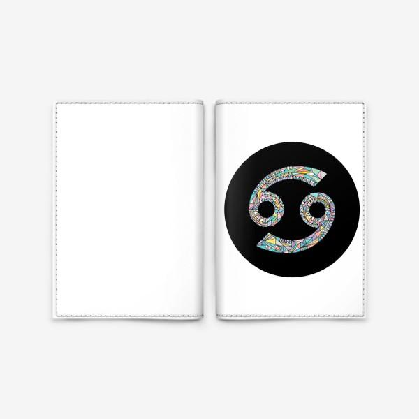 Обложка для паспорта «Рак знак зодиака»